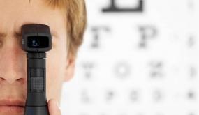 Ультразвуковая хирургия катаракты - «Инфинити»